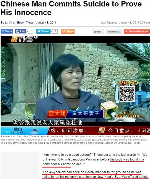 Chinese_man_commits_suicide